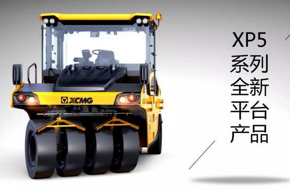 徐工最新款轮胎压路机XP305S:4大巅峰亮点远超预期