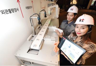 韩国电信KT将启动智能工厂服务,5G网络增强安全性