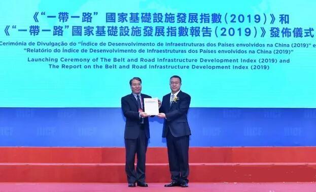 """2019年度""""一带一路""""国家基础设施发展指数发布"""