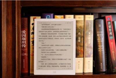小米生态链发布墨案智能电子纸,提供独家定制电磁笔