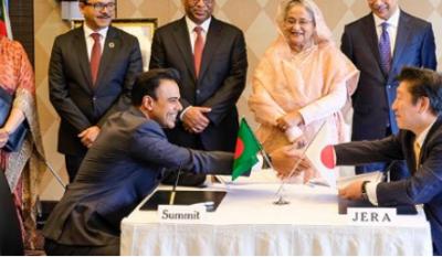 峰顶公司与杰拉签署谅解备忘录 于孟加拉国发展大型能源基础设施项目