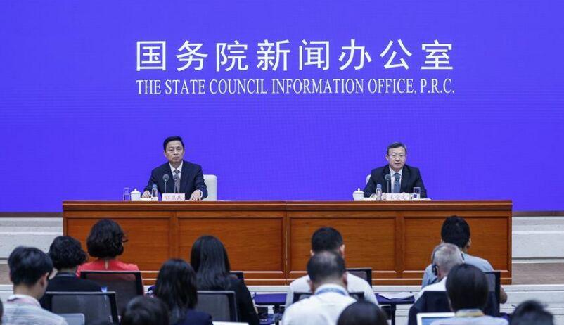 中国发布《关于中美经贸磋商的中方立场》白皮书 中方反击三连击