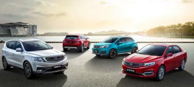 吉利发布四款新远景车型 预计将于6月中旬正式上市