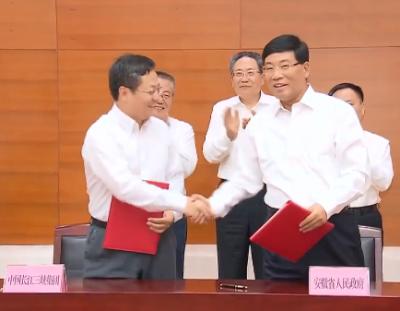 长江三峡集团与安徽省政府共推水清岸绿产业优美丽长江经济带建设