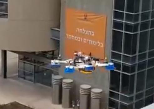 以色列大学研发变形无人机,既能飞又能跑多功能无人机