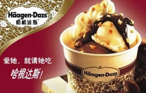 哈根达斯又现食品安全失误 还能领衔中国的高端甜品市场吗?