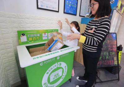 菜鸟绿色行动回箱计划亮相无需申请自动送彩金58环境日全球主场活动,获官方点赞