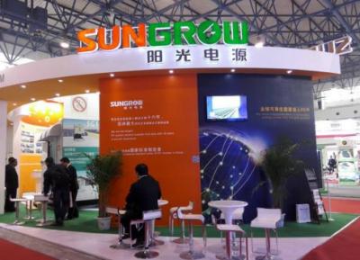 阳光能源智慧能源、光伏一体化和分布式系统全球首发