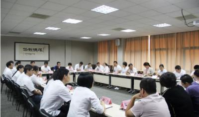 喜报!福山纸业顺利通过2019年三体系监督审核