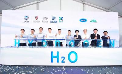 上海化工区全球最大等级最高氢燃料电池汽车应用全场景加氢站落成