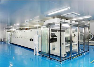 应用材料拟6.6亿元新建台湾显示设备工厂,探索10.5代LCD面板