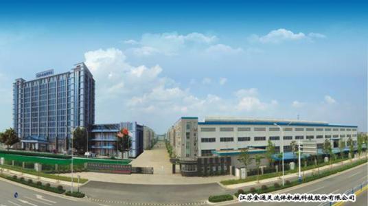 金通灵13.2亿在黑龙江建热电联产项目 年制氢量达2亿立方