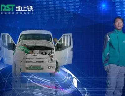 新能源物流车运营商地上铁租车宣布完成7千万美金B3轮融资