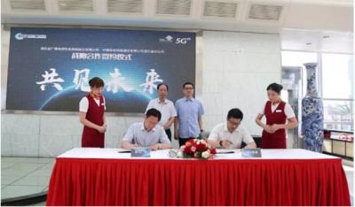 湖北广电网络与湖北联通战略合作,打造全新家庭融合产品