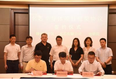 名芯半导体总投资200亿元的项目落户江西赣州,一期建设8英寸功率晶圆生产线