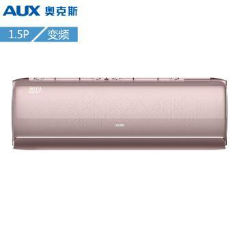 格力电器实名举报奥克斯空调生产销售不合格空调产品!