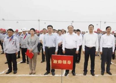东旭锦州光电产业园项目正式开工!半导体材料+光电显示材料+机器人