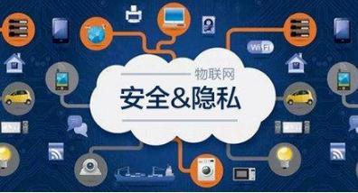 《数据安全管理办法》:运营商精准推送应尊重用户隐私权
