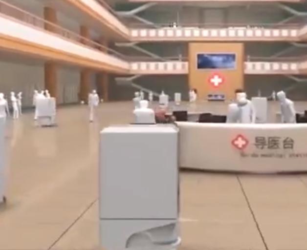 全球首家智能医院,机器人全天候服务