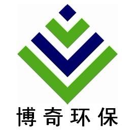 北京博奇环保拟3亿元收购山西潞宝工业园污水处理中心