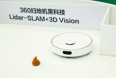 """360发布扫地机器人""""类人眼""""黑科技 整合SLAM和3D Vision导航"""