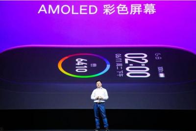 小米米家智能新品发布会遇上华米科技,神秘新品值得期待