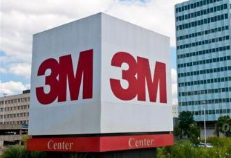 3M推出高端胶粘剂产品 拓展可穿戴医疗设备领域