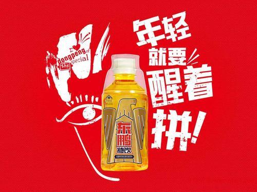 红牛对手东鹏特饮要在A股上市 为要坐稳功能饮料市场老二?