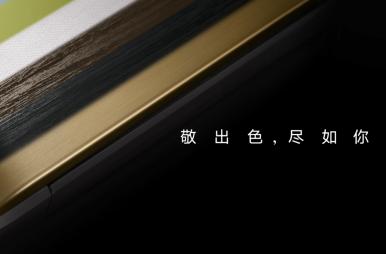"""大金空调震撼发布个性化十足""""多彩""""时尚新品空调"""
