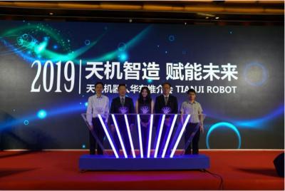 天机机器人重磅发布SR系列工业机器人,采用安川最新伺服电机