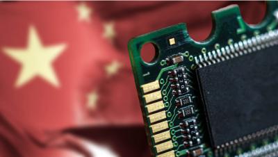 日媒:合肥长鑫已重新设计其DRAM芯片,避免触及美国的知识产权