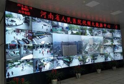 大华数据分析和可视化技术助力医院安防管理再升级