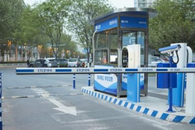 取消高速公路省界收费站,物流成本会降低吗?