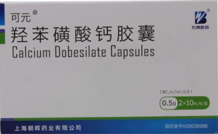 探讨羟苯磺酸钙对糖尿病肾病患者微炎症状态的影响