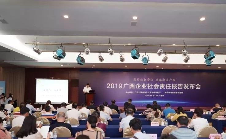 柳工集团发布第10份社会责任报告 连续10年发布
