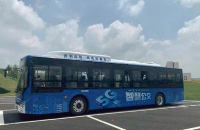 吉利发布5G智慧公交 黑科技助力实现人、车、路协同
