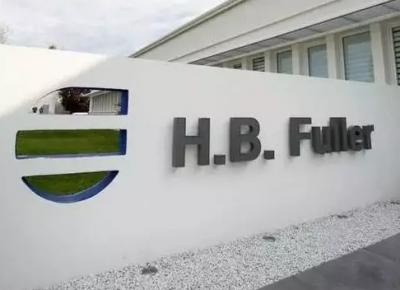 H.B.富乐7100万美元出售其表面活性剂、增稠剂和分散剂业务