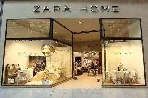 ZARA HOME将为企业客户在线定制产品