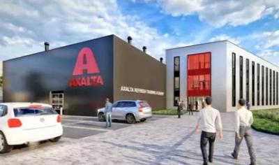 艾仕得荷兰投建汽车修补漆设施 预计2020年夏天建成