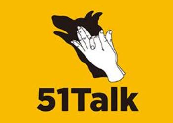 51Talk2019年第一季度现金收入4.525亿元,同比增长27.4%