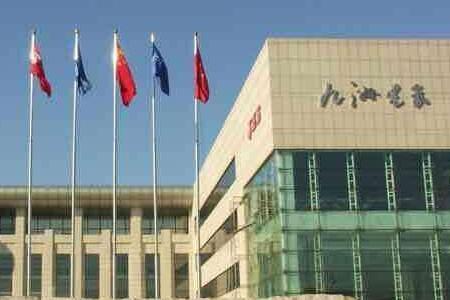 九洲电气与哈电集团签订40MW生物质发电项目合作协议