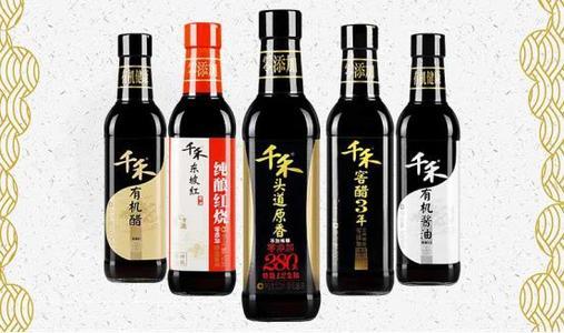 千禾味业欲收购恒康调味品厂资产及恒康酱醋100%股权