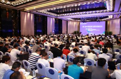 2019第三届环境监测与服务高端论坛在北京成功举办