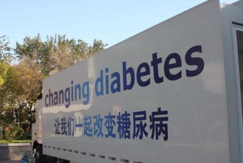 首款少儿糖尿病药物!诺和诺德GLP-1R激动剂Victoza获FDA批准