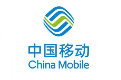 中移动公布2019年核心网5G大单:华为、中兴、爱立信和诺基亚成功中标