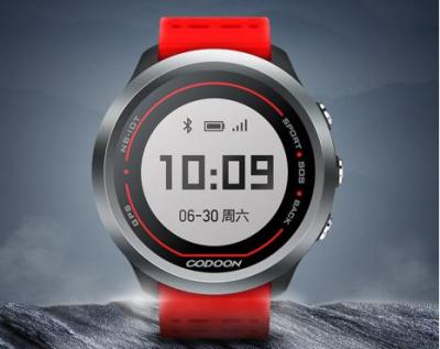 咕咚打造国内首款支持NB-IoT的专业智能运动手表N3