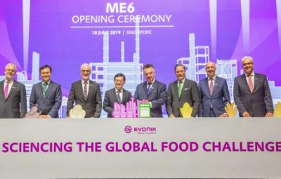 赢创第二座新濠天地娱乐平台官网级蛋氨酸工厂落户新加坡 年产能增至约73万公吨
