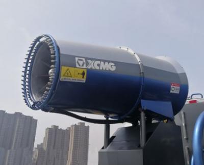 徐工环境多功能抑尘车专用雾炮机完成试制装机 核心部件自制
