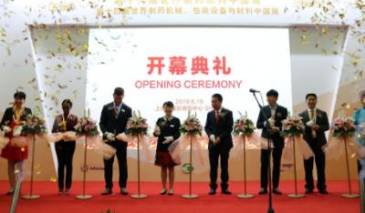 2019世界生化、分析仪器与实验室装备中国展于沪盛大开展