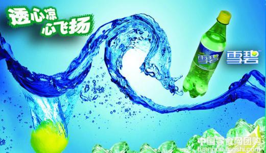可口可乐宣布将雪碧标志性绿瓶变全透明 因回收困难